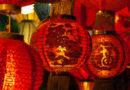 Nouvel an chinois : Bienvenue dans l'année du chien !