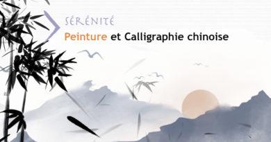 Peinture et calligraphie chinoise